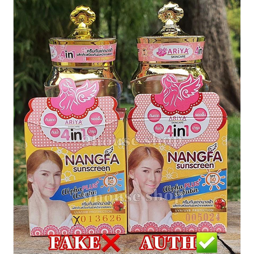 Kem dưỡng da chống nắng Nangfa 4in1