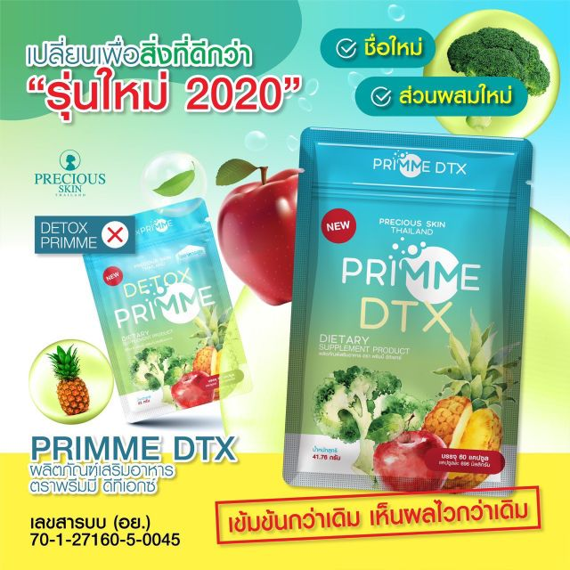 Viên uống giảm cân hoa quả Detox Primmer
