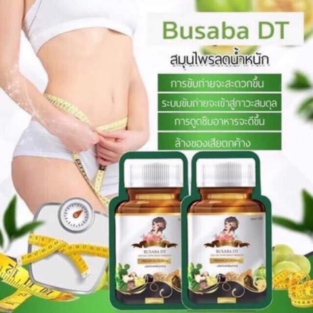 Viên uống giảm cân Busaba DT